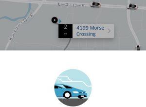 Uber初体験
